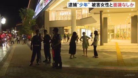 福岡市中央区の大型商業施設で刃物を持った男が女性を襲い殺害