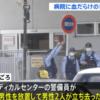 千葉市で男二人が血だらけの男性を運んできたがその後に死亡