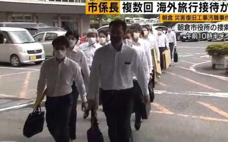 福岡県朝倉市で災害の復旧工事を巡る業者側と市職員による贈収賄の裁判4