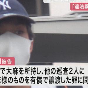 大阪府警の元巡査が自宅で違法薬物の大麻所持で逮捕され懲戒免職