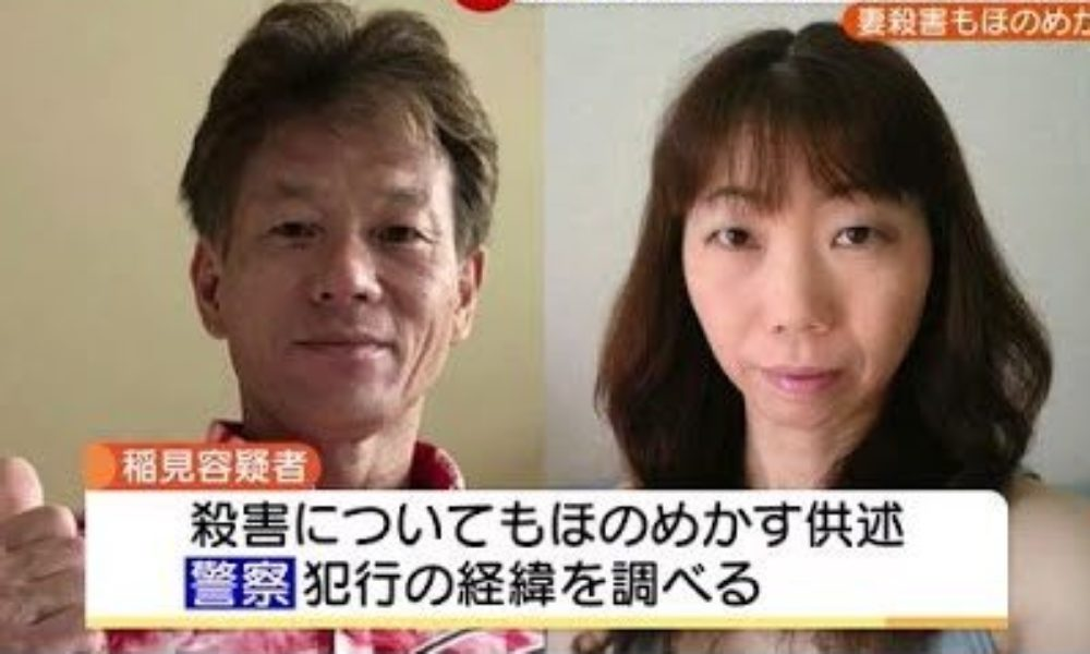 三重県の木曽川で殺害されていた女性は夫とのトラブルが原因