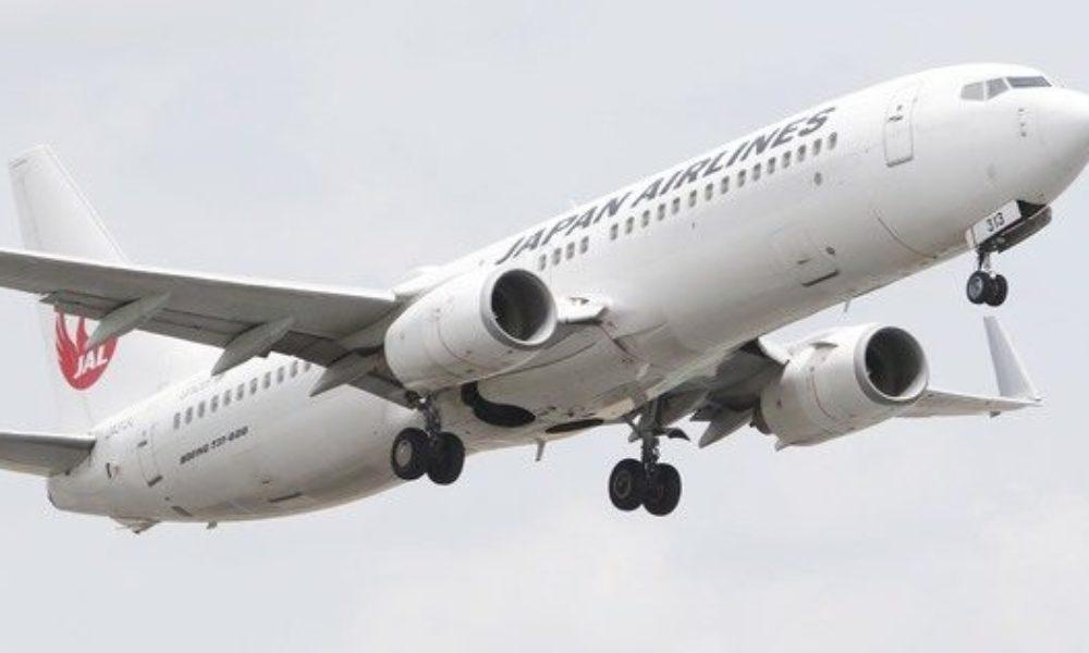 羽田空港を離陸した旅客機が気圧調整の故障で空港に帰還