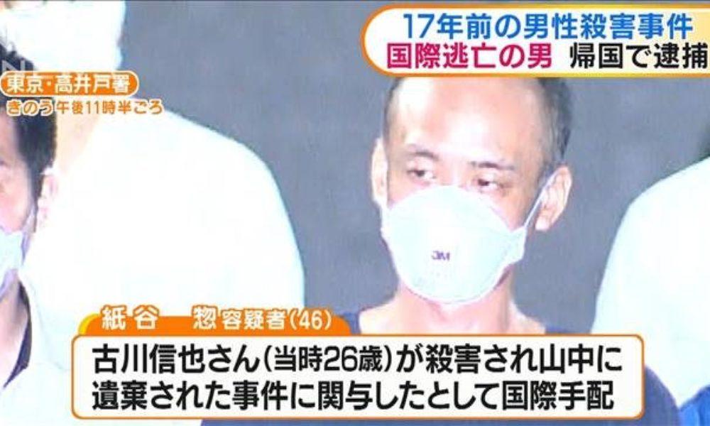 東京都奥多摩の雑木林に男性の遺体を遺棄して国外逃亡犯を逮捕