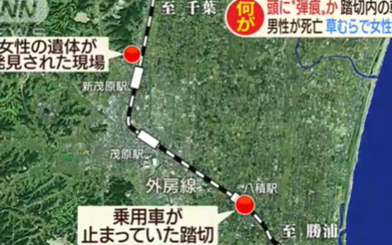 千葉県長生村と茂原市の異なる場所で男女が拳銃で撃たれて死亡