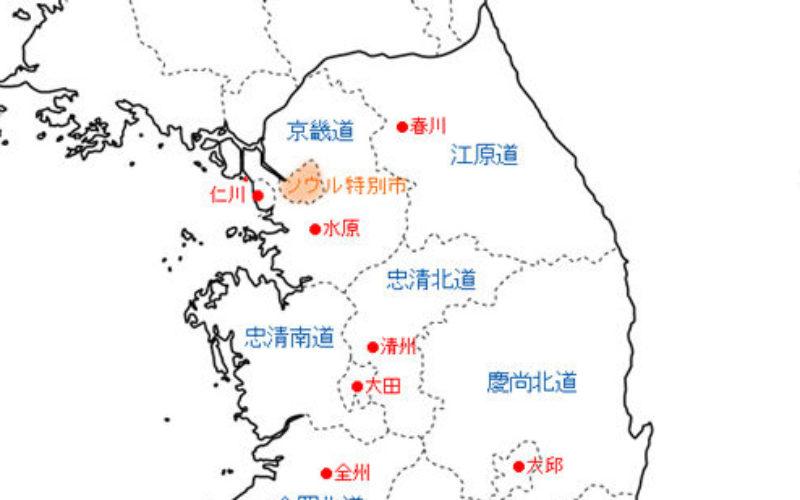 韓国の京畿道城南市で脅迫罪の容疑で逮捕された男が釈放後に2人を殺害2
