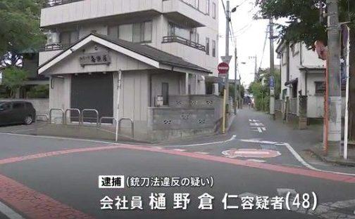 埼玉県朝霧市にある路上で男性が同僚に包丁で刺されて死亡
