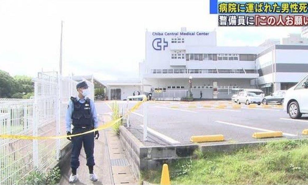 千葉市で暴行を受けた瀕死の状態で病院に運び込まれた男性が死亡