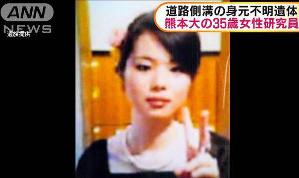 熊本市の側溝に原因が不明で倒れていた女性は窒息死だと断定