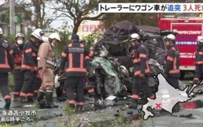北海道苫小牧市ときわ町の国道で大型トレーラーとワンボックス車が衝突
