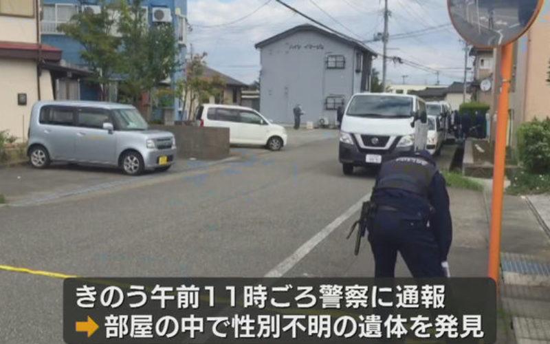 新潟県柏崎市にある二階建てアパートの室内で切断された遺体
