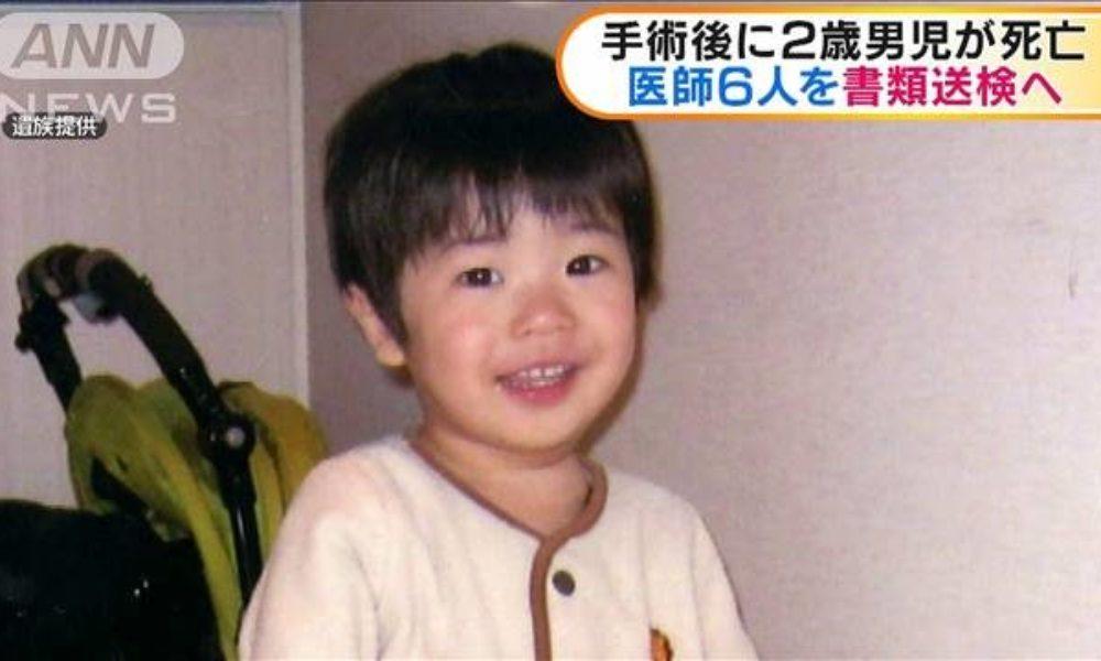 東京都にある女子医大病院で男児の2歳が術後に過剰な薬剤を投与され死亡