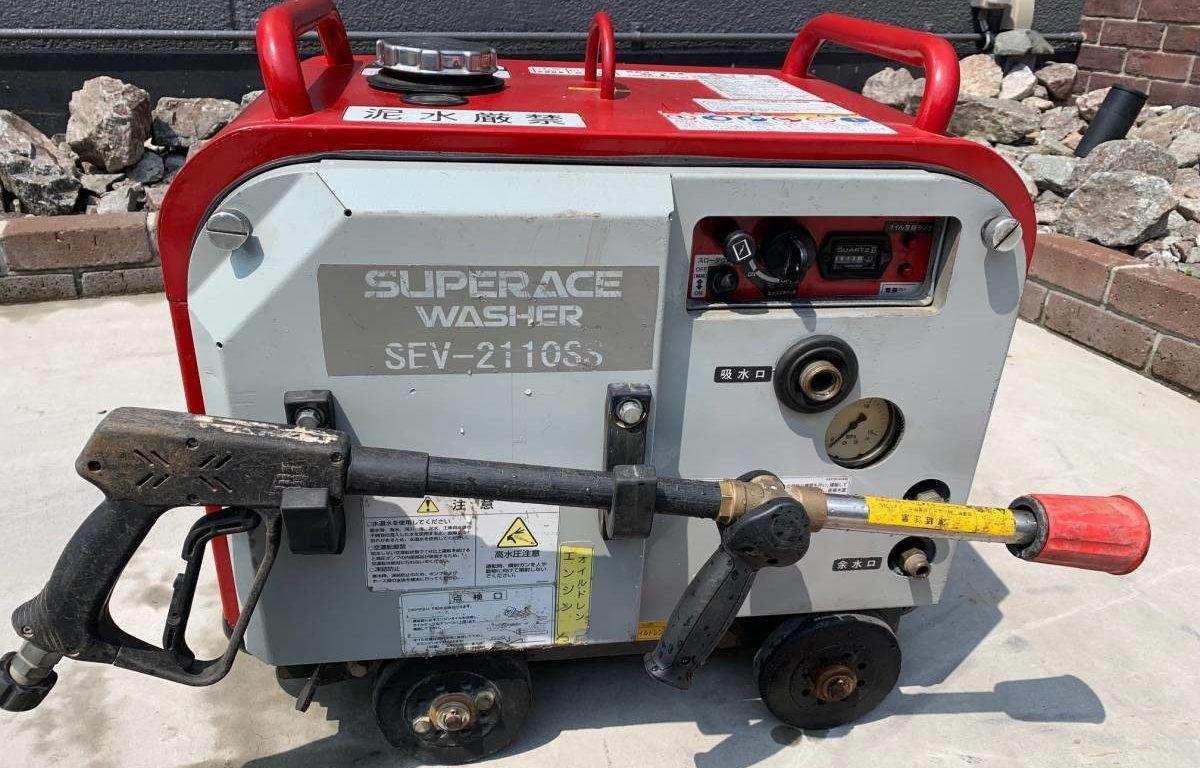 マンションの新築工事現場で作業員が高水圧洗浄機を自身に吹きかけ死亡