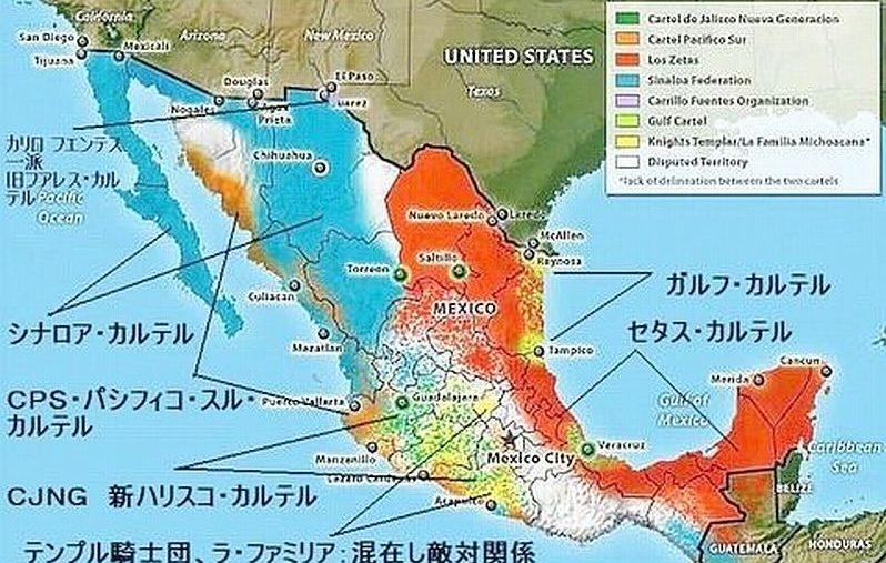 メキシコ中部のグアナフアト州に拠点を置くカルテル首領逮捕