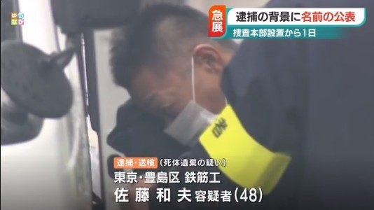 新潟県柏崎市の二階建てアパートで切断された男性の遺体事件