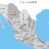 メキシコで道路脇に止められた2台の車から13人の遺体
