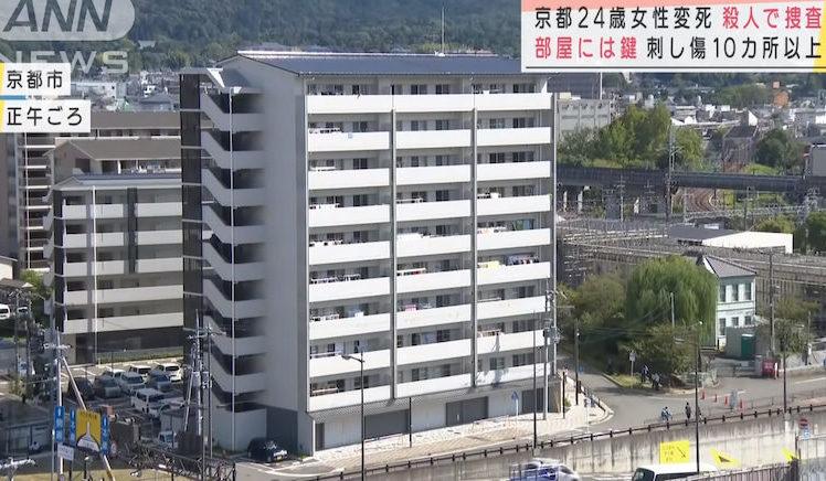 京都市下京区の市営住宅でアルバイト店員の女性刺殺事件