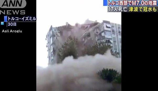 トルコ西部の地域で発生したマグネチュード7.0の巨大地震