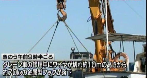 広島県呉市の造船工作所で落下してきたワイヤーの部品に男性が直撃して死亡