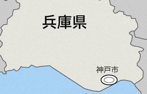 神戸市西区春日台にある老人ホームのビルから11歳の男児が飛び降り自殺
