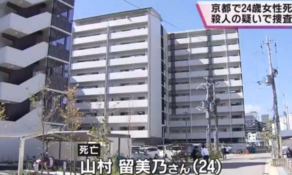 京都府下京区の市営住宅で女性が何者かに刺殺された事件