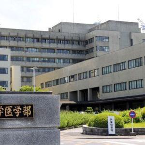 島根大病院に勤務していた医師が準強制わいせつの容疑で逮捕