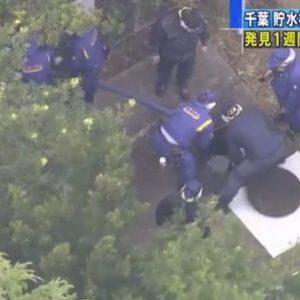 千葉県印西市にある防火貯水槽の中に会社員の男性遺体