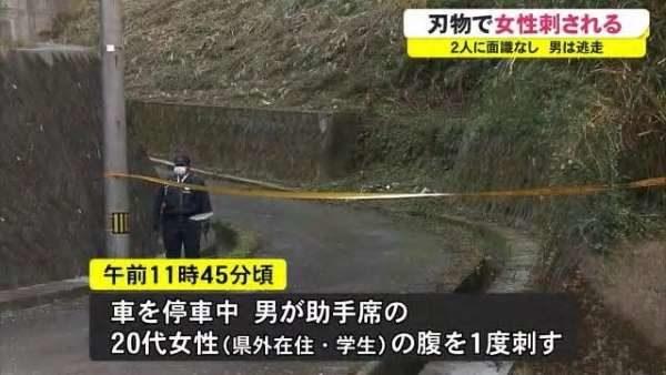 高知県南国市の路上で女性が刃物で刺された事件