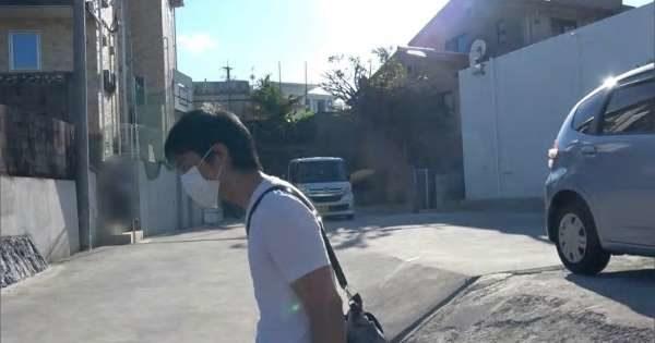 持続給付金を不正に騙し取ったとして沖縄タイムズの元社員を逮捕