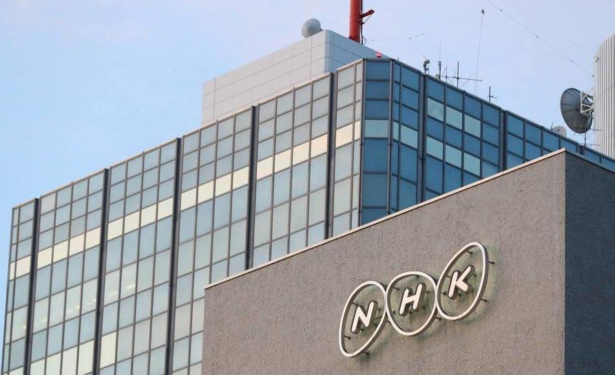NHKの受信料を全世帯から徴収をする仕組みを見送る1