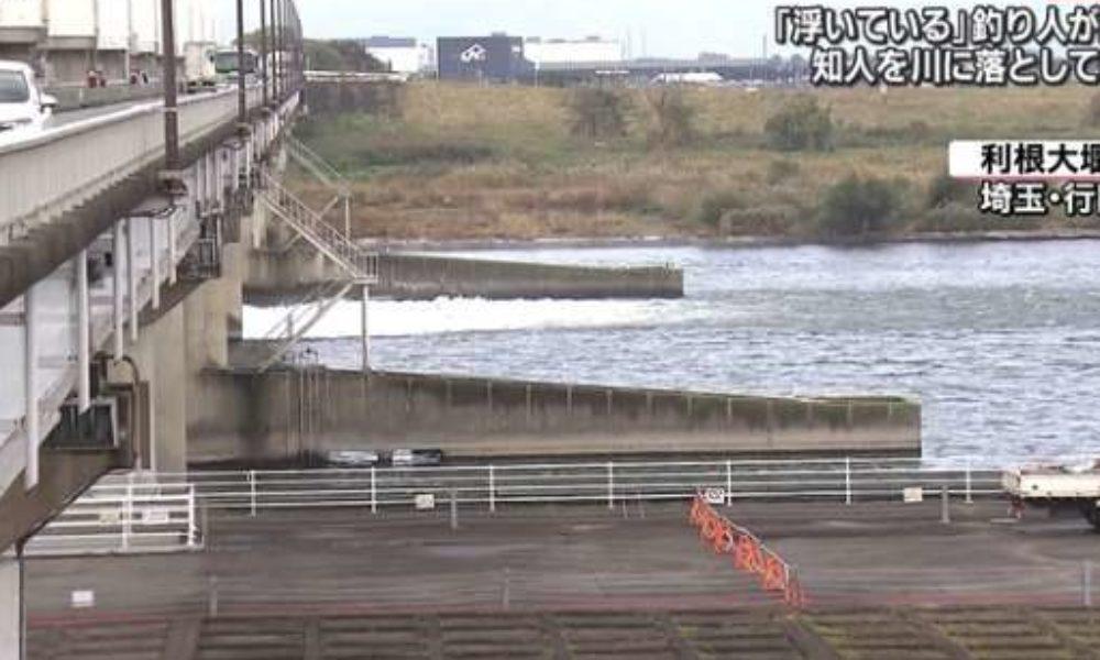 埼玉県行田市にある橋の上から知人男性を投げ落とた殺人事件1