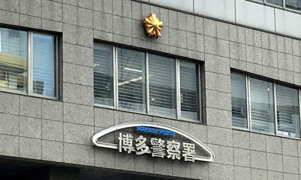 福岡市で彫師の男が少女に入れ墨を入れたあとで性的暴行