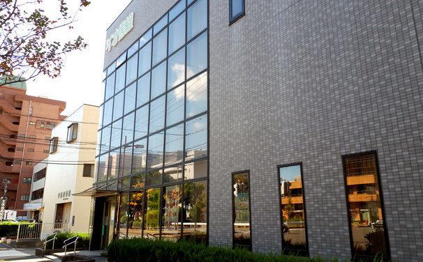 イオ信用組合の4支店で職員が顧客の定期などを解約して着服