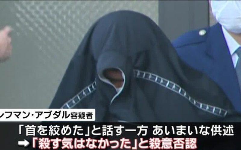 宮城県柴田町にある住宅で建設会社の社長殺害事件