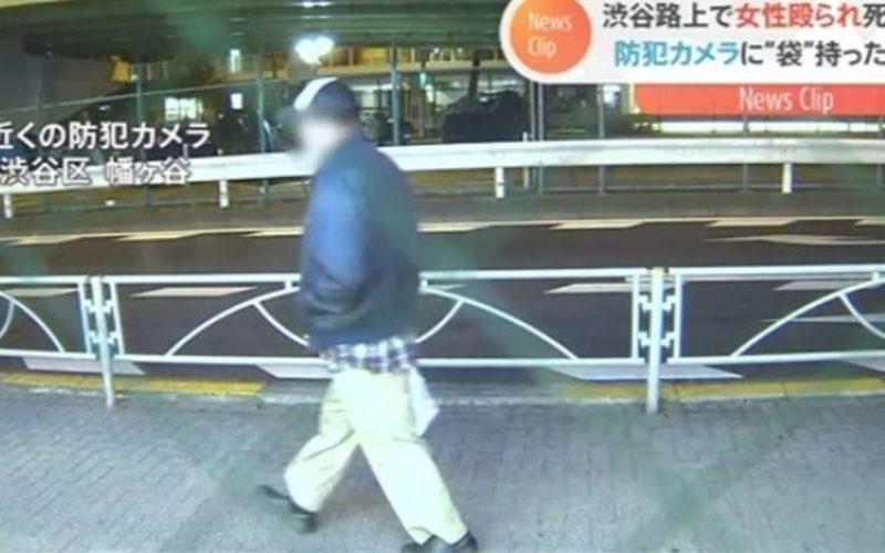 東京都渋谷区の路上で男に襲われて倒れていた女性の身元が判明