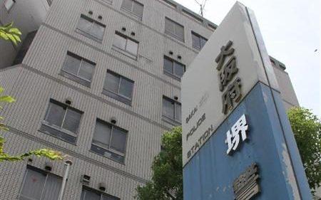 大阪府堺市の住宅で女性の身体に刃物が刺さり殺害されている遺体