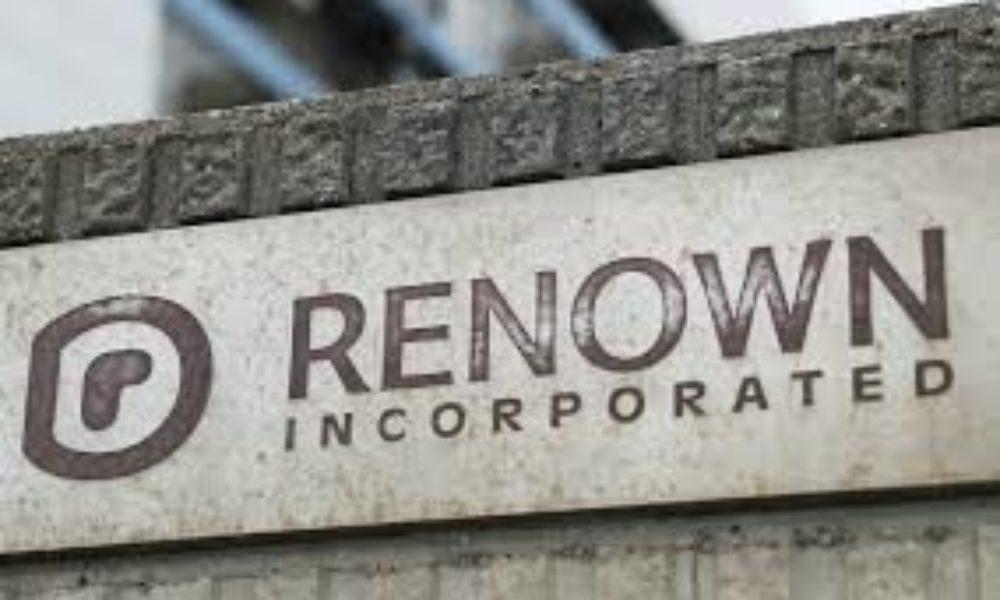 アパレルなどを主に展開していたレナウンが再建を断念