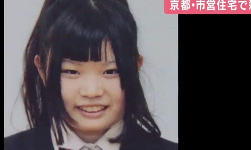 京都市下京区の市営住宅で女性が何者かに刃物で殺害された容疑者を特定