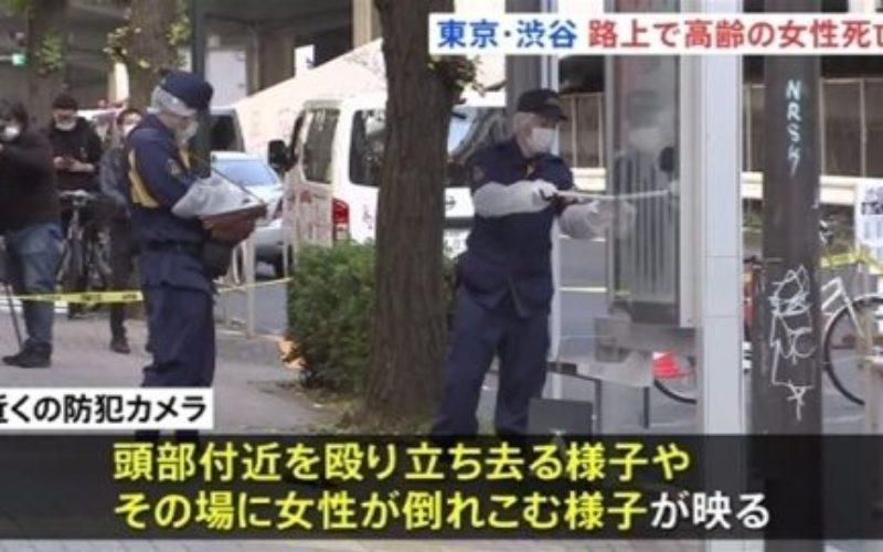 東京都渋谷区にある甲州街道で路上に倒れていた女性がその後に死亡