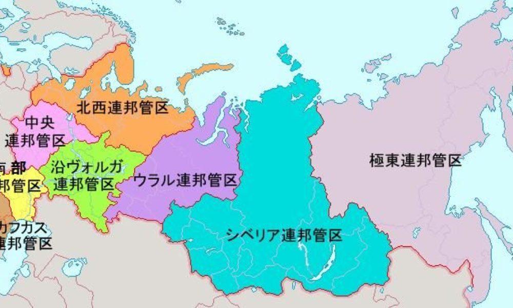 ロシア中部タタールスタン共和国の首都カザンで男が26人の女性殺害