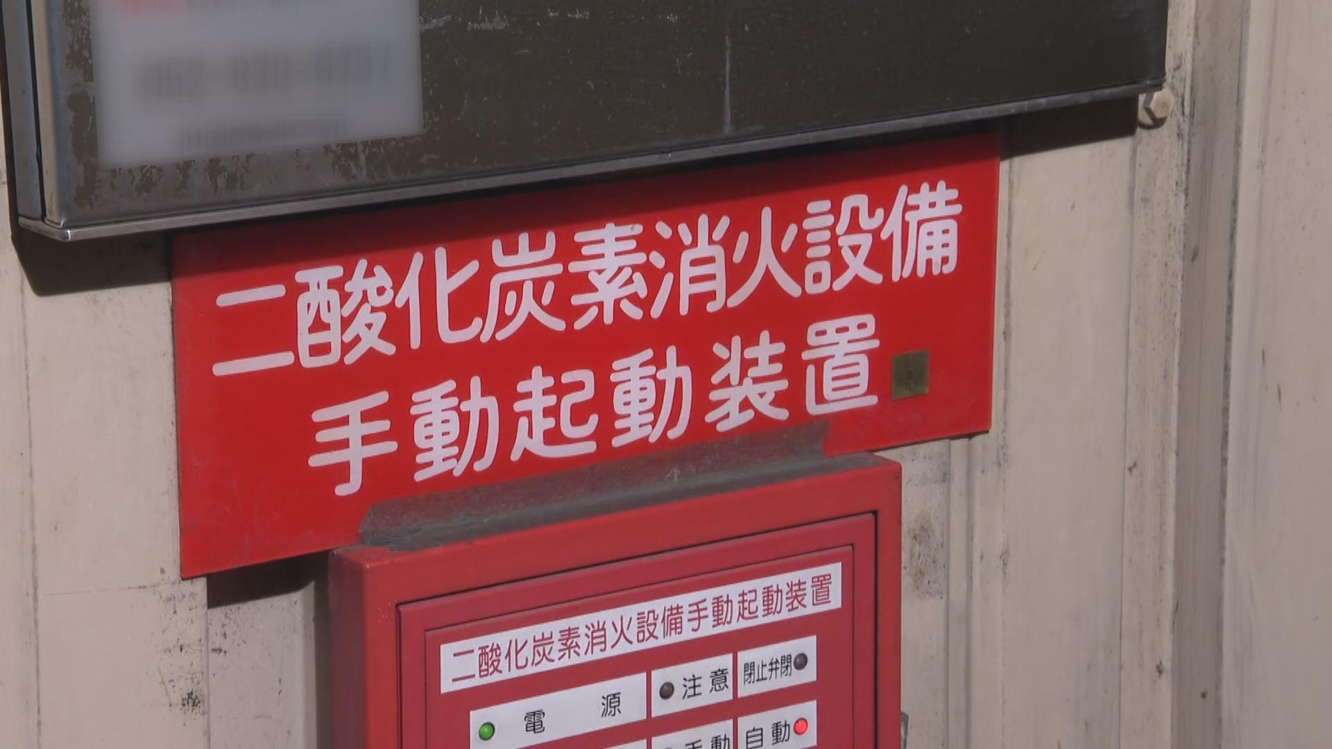 名古屋市のホテル立体駐車場で作業員が改修工事中に二酸化炭素中毒で死亡1