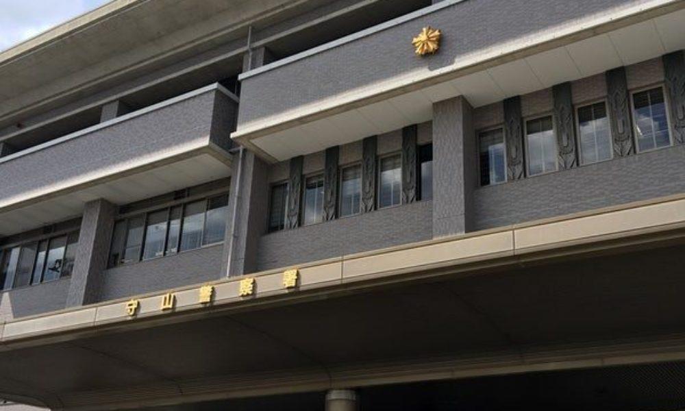 名古屋市守山区の路上を歩いていた6歳の女児誘拐未遂事件