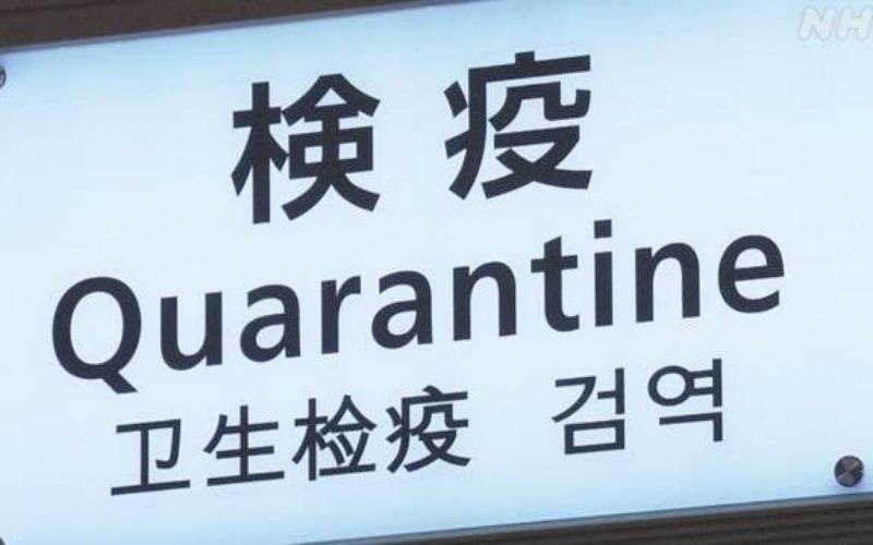 日本国内でも成田空港で新型コロナウイルス菌の異変種が確認される