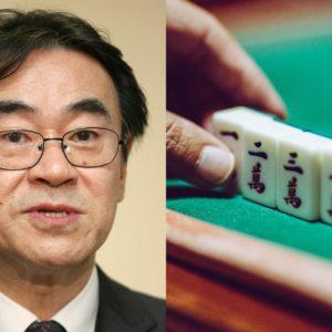 東京高検の元検事長が麻雀賭博で告発されたが地検が起訴猶予1