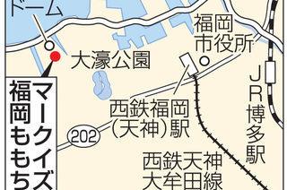 福岡市中央区の商業施設マークイズのトイレで女性刺殺事件