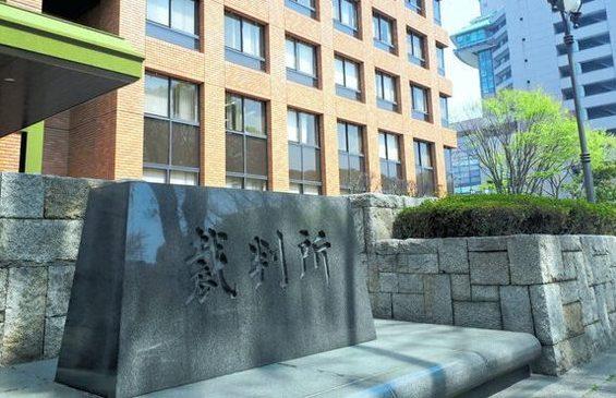 三重県津市で男性2人を拳銃で殺害し通帳から現金を奪った死刑囚の特別抗告
