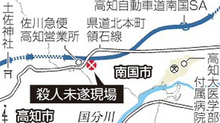 高知県南国市で女子学生が車内の中に同乗していた男に刺された殺人未遂