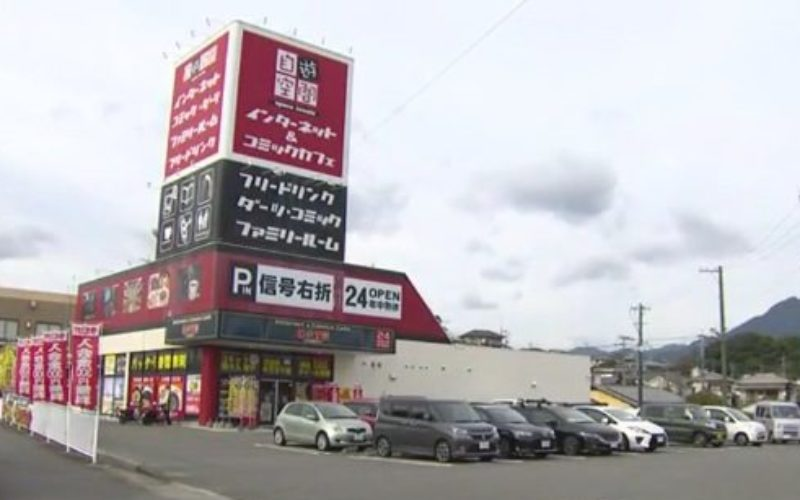 福岡県で女性が事件に巻き込まれて殺害される前に鳥栖署に相談