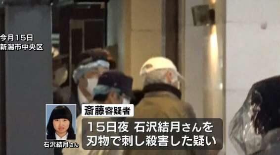新潟駅前にある雑居ビルの階段で飲食店の従業員殺害事件