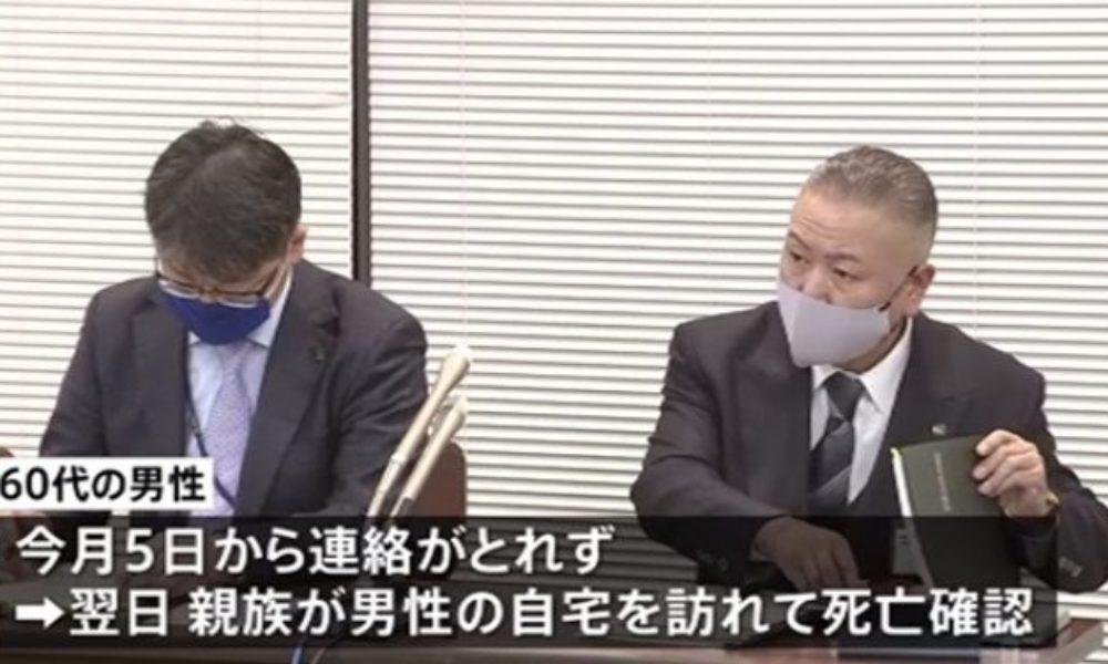 神奈川県でコロナウイルスに感染し自宅で療養していた男性が死亡
