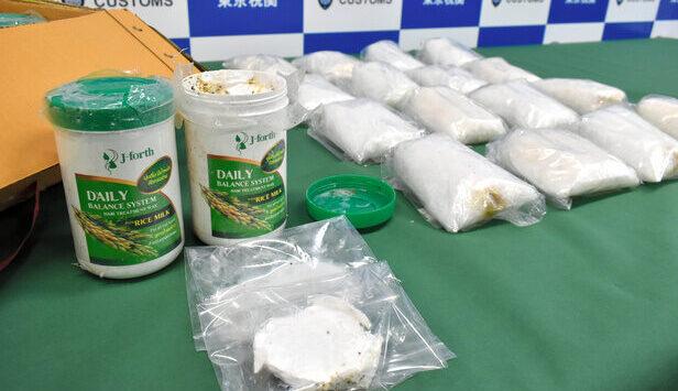 タイから覚醒剤を密輸していた群馬県の自営業者を逮捕